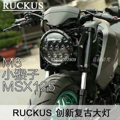 【日韓株式會社】M3小猴子M5電動車LED大燈MSX125大公仔小怪獸摩托車改裝復古頭燈[機車燈]