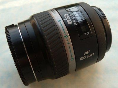 [黑水相機] Minolta AF 100mm F2.8 soft Focus 百柔 人像鏡 Sony a接環可用