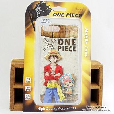【UNIPRO】iPhone7 PLUS 5.5吋 海賊王 航海王 One Piece 兩年後 魯夫喬巴 手機殼 i7+