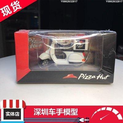 #上新嚴選 Tiny 城市 合金車仔 Pizza Hut必勝客披薩 外賣摩托車 電單車模型[模型]-367998