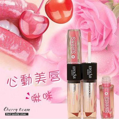 EFOLAR 唇膏+唇彩 絢彩瑩潤唇妝 E129【櫻桃飾品】【22059】