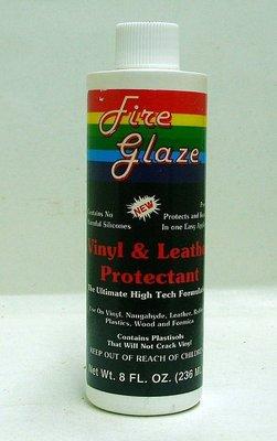 Fire Glaze- Vinyl and Leather Protectant原裝皮革塑膠清潔腊-$220/236ml
