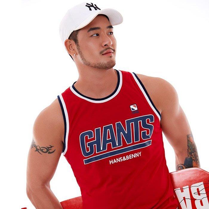 【現貨正品】 HANSBENNY GIANTS系列 紅色背心 運動休閒背心 沙灘背心 健身背心 舉重背心
