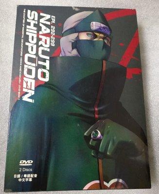 Naruto 火影忍者 疾風傳 飛段角都篇DVD Box 1