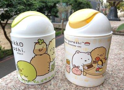 【卡漫迷】 角落生物 圓型 垃圾桶 17CM 二款選一 ㊣版 Sumikko 汽車 迷你 垃圾筒 塑膠筒 小夥伴 車用