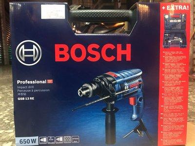 胖達人五金 附工具組大全套 德國 BOSCH GSB 13RE HT 4分 振動 電鑽 GSB13RE