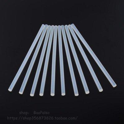 20pcsset 7mm Hot Melt Glue Stick for Heat Glue Gun Hi~MEID15