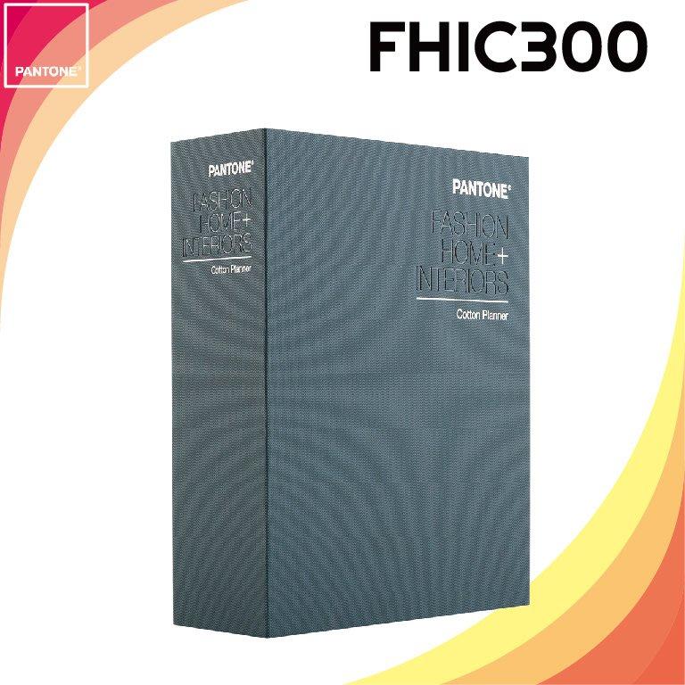 【PANTONE彩通】FHIC300 Cotton planner 棉布版策劃手 (2310色)