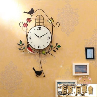 創意掛鐘 歐式裝飾靜音臥室 家用小鳥掛锺 【同學會】