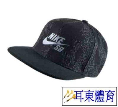"""""""爾東體育"""" NIKE SB SWARM PERF SNAPBACK 804570-010 棒球帽 運動帽 休閒帽 遮陽"""