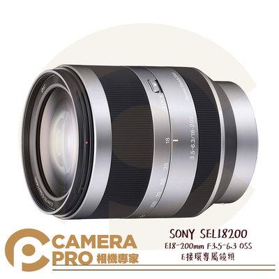 ◎相機專家◎ SONY SEL18200 變焦望遠廣角鏡頭 E18-200mm F3.5-6.3 OSS E接環 公司貨