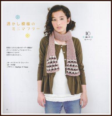 DODO*FAMILY嘟嘟家族手藝坊.鉤針圍巾DIY材料包.配色編織溫暖圍巾.FG11【Olympus.flavor】