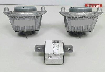 C207 W207 OM646 OM651 09- 原廠引擎腳左右邊+原廠7檔變速箱腳 (套餐組) 2122406317