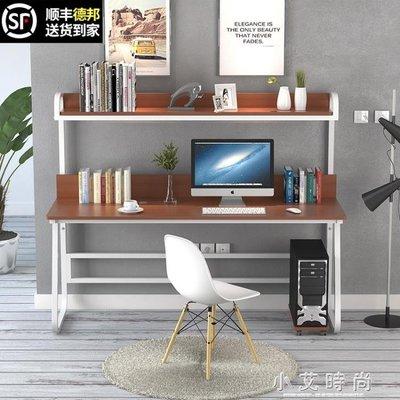 電腦桌台式簡約現代學生家用學習寫字桌子臥室簡易小書桌書架組合 小艾時尚NMS 全館免運 全館免運