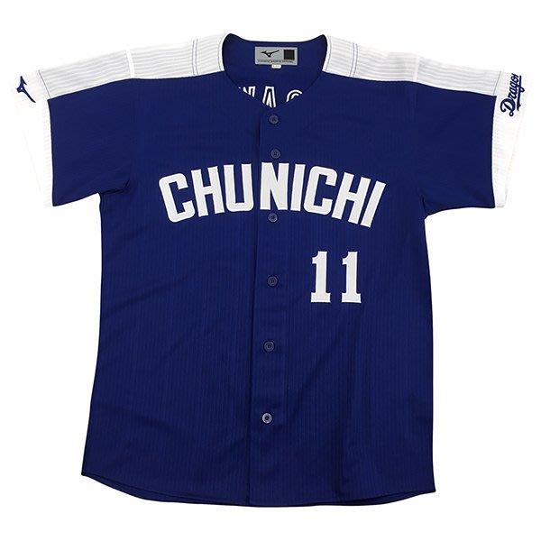 【日職嚴選】*預購*日本職棒中日龍隊 MIZUNO 新款球衣 客場 球迷版 棒球衣 可自選球員