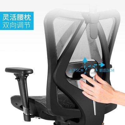 Caro~西昊人體工學椅M57電腦椅家用舒適久坐靠背辦公書房椅子電競座椅