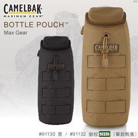 【ARMYGO】CAMELBAK BOTTLE POUCH水壺套 #91130(黑) #91132(狼棕)