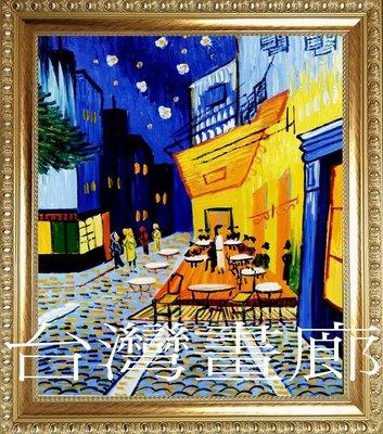 ☆【斗方藝術畫廊】㊣100%全手繪鎮宅之寶招財開運咖啡廳咖啡館咖啡屋油畫~6(61X69公分)gold550