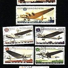 [亞瑟小舖]蘇聯早期票二次大戰戰機航空銷戳票7全,稀有上品!!!(1937年)