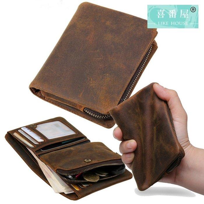 【喜番屋】真皮頭層瘋馬牛皮男士可拆卸零錢包皮夾皮包錢夾短夾男包男夾【LH526】