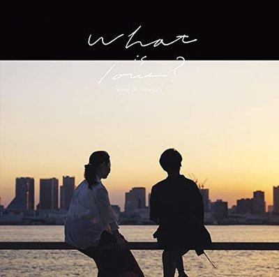 特價預購 Skoop On Somebody 特種情人 What is love (日版通常盤CD) 最新2019航空版