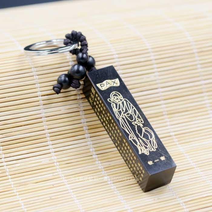 【弘慧堂】 精品棗木描金鑰匙扣
