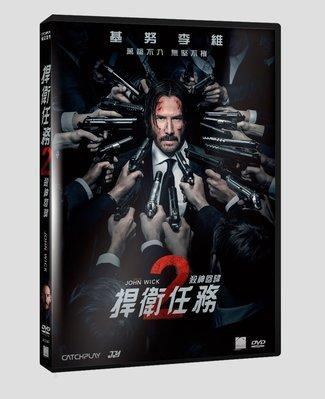 合友唱片 面交 自取 捍衛任務2:殺神回歸 John Wick: Chapter 2 DVD