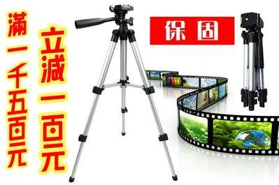 番屋~【保固】3節鋁合金三腳架 望遠鏡 輕型相機專用三腳架 攝影棚拍攝 優質器材 專業攝影