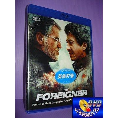 A區Blu-ray藍光正版【英倫對決The Foreigner (2017)】[含中文字幕]全新未拆《功夫之王-成龍》