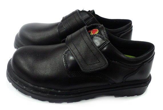 美迪~帥門58(自黏款)-工作安全鞋-台灣製~(有鋼頭)~檢內登字第R55406號