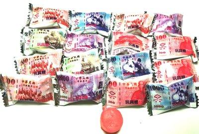 台幣糖果 錢幣糖-發財糖果-鈔票糖果-春節 彩券 台灣製造-500G裝-批發糖果團購