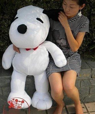 【王哥廠家直銷】生日禮物 史努比SNOOPY公仔 超大超肥超可愛的毛絨玩具娃娃 大號1(105公分)小狗狗抱枕
