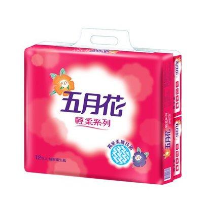[Q陶小舖]  五月花抽取式衛生紙 (110抽/72包/箱)  隆重登場 歡迎大家多多比較