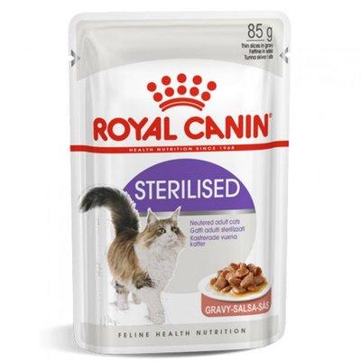 【寵物王國】法國皇家-S37W絕育成貓專用濕糧85g