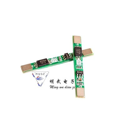 3.7V鋰電池保護板 適用聚合物 18650 焊盤可點焊 可多並 3A過流值