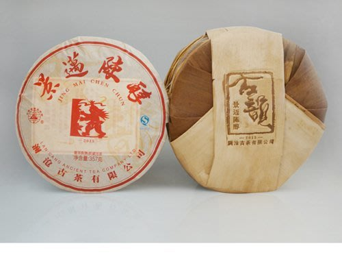 K㊣軒凌茶苑㊣-B418-瀾滄古茶2015年景邁陳醇-熟茶-357克-低價