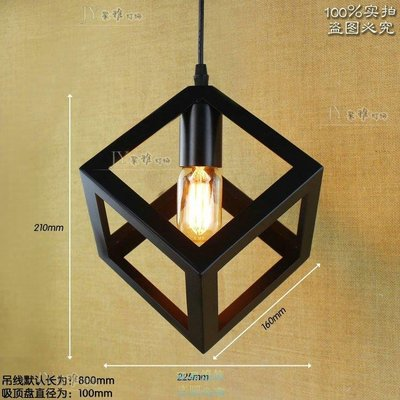 「源燈飾」復古鐵藝吊燈單頭咖啡廳餐廳loft工業風酒小鐵架方形燈Y.P.1225