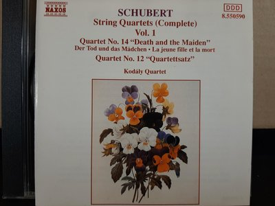 "Kodaly qt,Schubert-Death And The Maiden,Quartettsatz,高大宜四重奏,舒伯特弦樂四重奏""死與少女""&四重奏斷章"