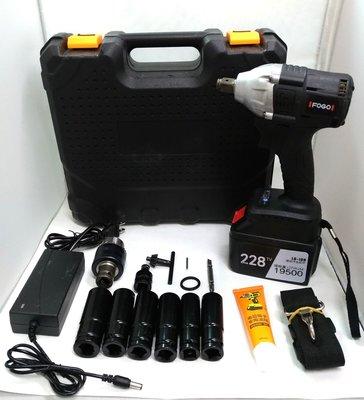 無刷電動扳手 富格 21V雙電池 228TV 全配/鋰電充電扳手/衝擊型扳手/機車傳動軸 鐵皮自攻螺絲 木工螺絲 風炮