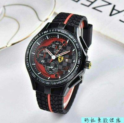 阿拉多-2019新款熱賣熱銷時尚男女寶馬系列手錶法拉利手錶
