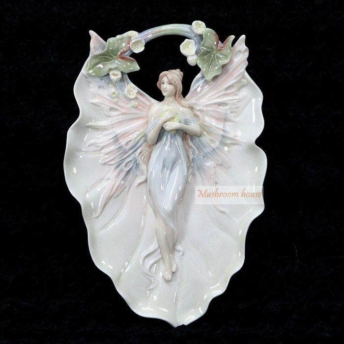 點點蘑菇屋 精緻歐洲高級瓷器亞諾弗系列花仙子雙手抱花瓷盤 擺飾 置物盤子 藝術陶瓷精品 櫥窗擺設 家飾 現貨 免運費