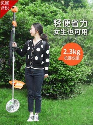 充電式割草機電動車割灌機草坪機除草機打草機背負式園林收割工具 正品 折扣 促銷