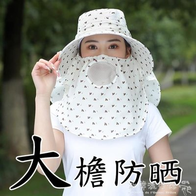 防曬帽子女夏天出遊騎車防風太陽帽遮陽帽戶外採茶帽天官賜福