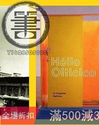 Helio Oiticica: To Organize Delirium 繪畫雕塑和裝置藝術