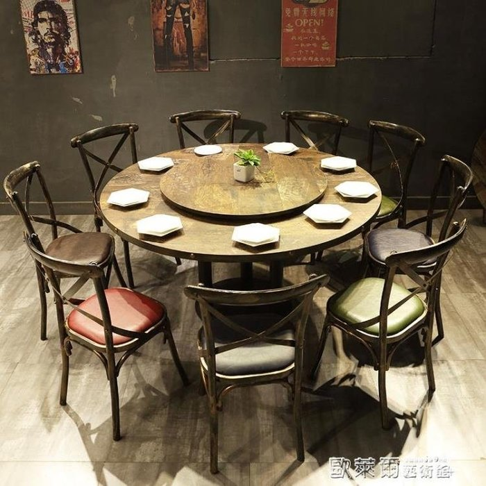 酒店餐桌 酒店大圓桌包廂飯店圓桌餐館餐桌烤魚店火鍋酒樓主題餐廳桌椅組合 MKS