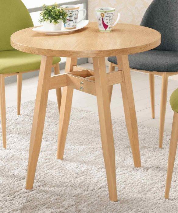 【DH】商品編號G1001-1尹凱餐桌(圖一)居家/休閒/工商洽談桌/營業用。多方位使用。主要地區免運費