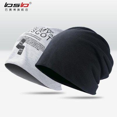 售完即止-帽子女套頭透氣棉帽男薄光頭睡帽堆堆帽頭巾月子帽包頭帽子男8-2(庫存清出T)