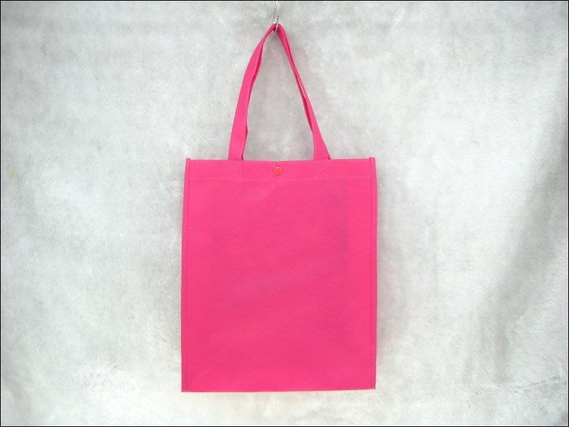 不織布環保購物袋(30*36*9)-BAG-010 素面無印刷(桃紅色*100只)