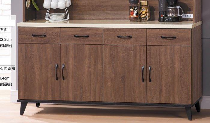 【DH】貨號BC287-2《得納麥》5.3尺仿石面碗櫃下櫃(圖一)木心板備4尺/1.5尺/2.7尺可選。台灣製可訂做特價