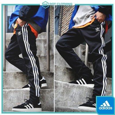 DOT聚點 ADIDAS ORIGINALS Pants 黑白 運動長褲 三條線 三線褲 束口褲 縮口 男 CW1275